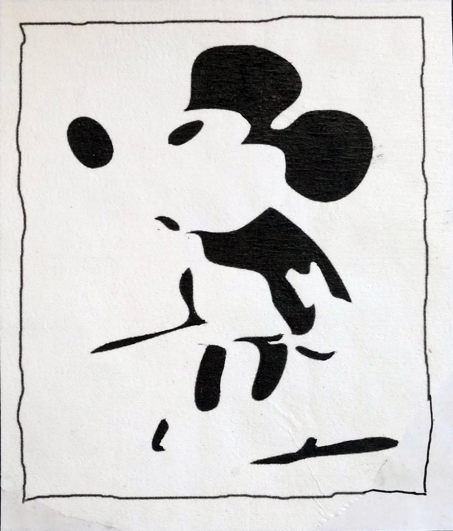 Hervé Loiseau - A mouse